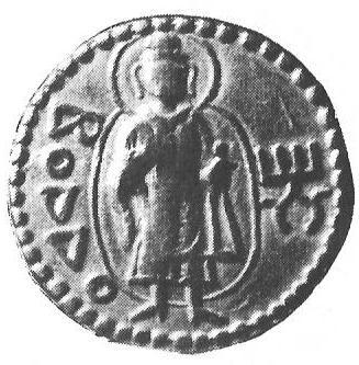 Kushan coin