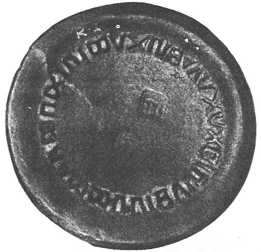 Chinese bronze coin